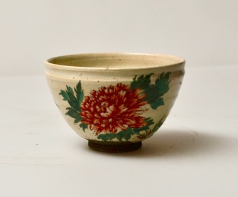 Japanese Glazed Tea Bowl With Floral Decoration - Image 1