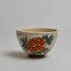 Japanese Glazed Tea Bowl With Floral Decoration - Image 3