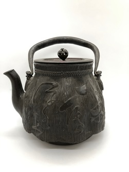 Japanese teapot, 19th c - Image 1