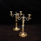 A pair of rococo candelabra, 18th c - Image 1