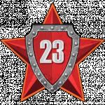 """Армеец Кузя""  подг. гр."