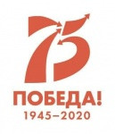 9 Мая – День Великой Победы!