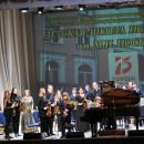 Отчетный концерт школы 2020