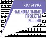 """Национальный проект """"Культура"""" в ДШИ №15"""