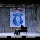 Отчетный концерт 2020