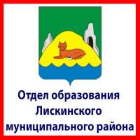 http://liskiobr.edusite.ru/