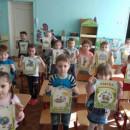 Из жизни в детском саду