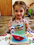 """Всероссийский детский конкурс рисунка """"Защитник мой, горжусь тобой!"""""""