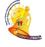 """Муниципальный проект """"Сопричастность"""""""