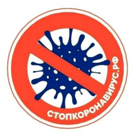 Стоп-коронавирус РФ