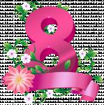 Сценарий праздника, посвящённого международному женскому дню