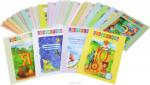 Сказкотека: Русские сказки детям России и мира