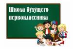 Информация  о платных образовательных услугах, оказываемых  МБОУ школой №19 имени 212 полка  в 2021 – 2022 учебном году