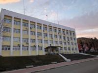 Администрация городского округа Кинешма
