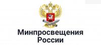 о дошкольном образовании на сайте Минпросвящения России