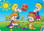 Особенности психического развития детей 4-5  лет