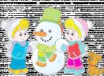 Зима Календарь Игровых Событий