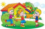 Лето Календарь Игровых Событий