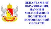 Департамент образования ВО