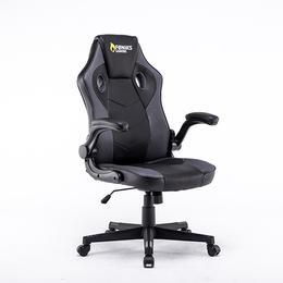 5aec0355d Gear4U - Køb produkter fra Gear4U online