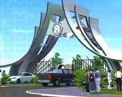 Mizan-Tepi University - Free-Apply com