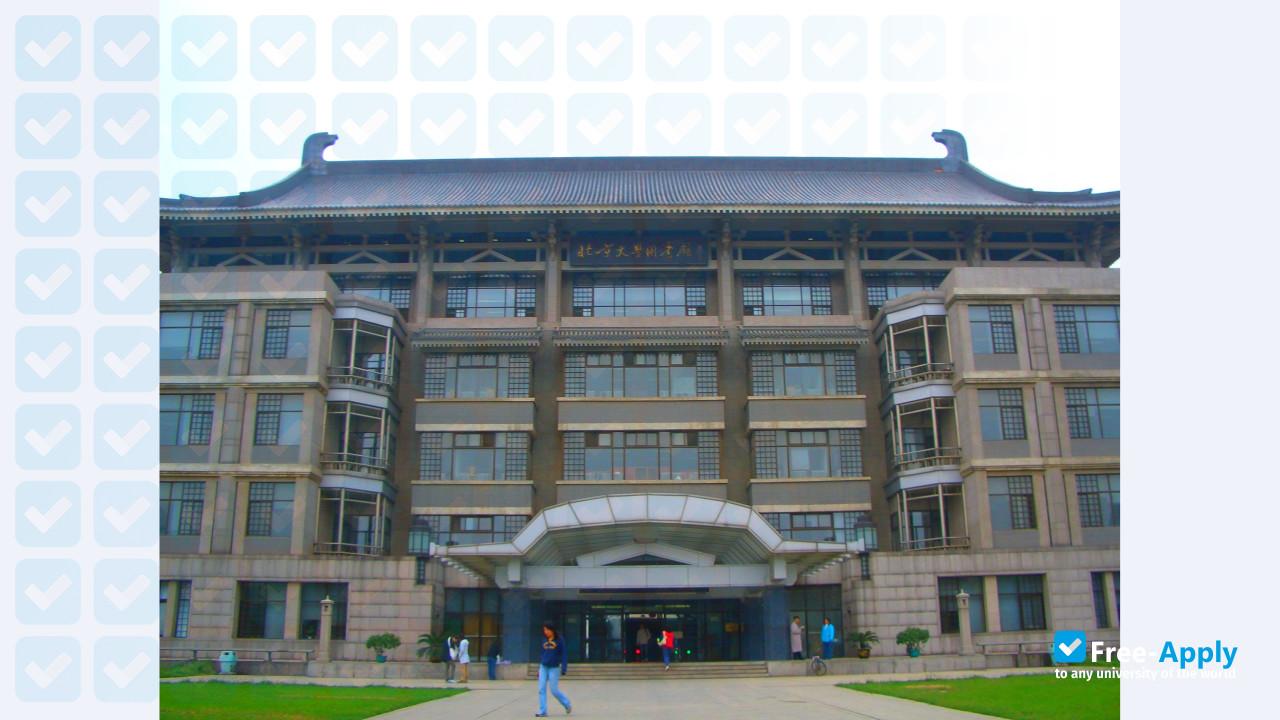 <b>Peking University</b> - Free-Apply.com