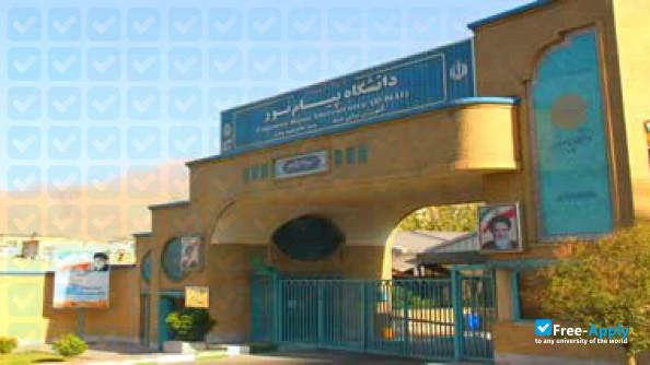 Ahvaz Payame Noor University Free Apply Com