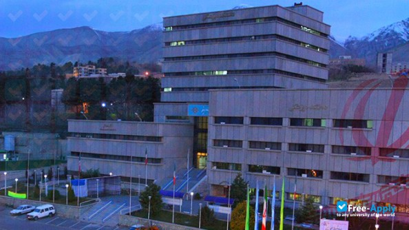 Shahid Beheshti University of Medical Sciences - Free-Apply.com