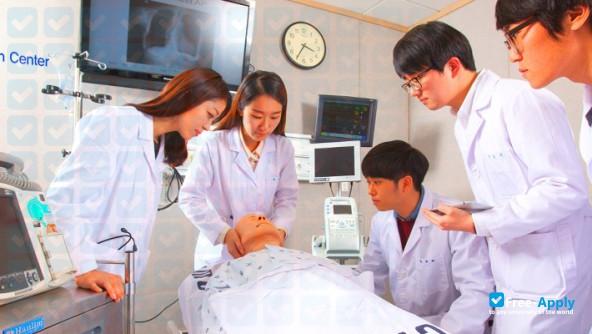 Catholic University of Korea photo