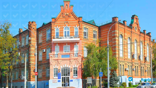 Kuban State University Of Physical Education Sport And Tourism Free Apply Com