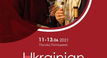 UKRAINIAN WINE FESTIVAL / UKRAINIAN WINE FESTIVAL