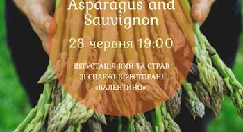 Asparagus and Sauvignon | evening of asparagus and Sauvignon wines.