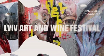 Lviv art and wine festival 2020