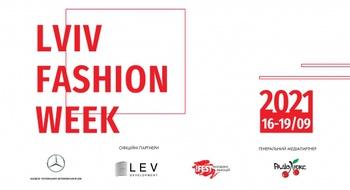 Lviv Fashion Week 2021. Программа показа