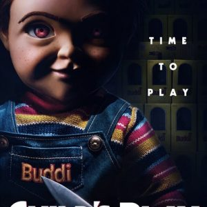 Child's play - Blu ray