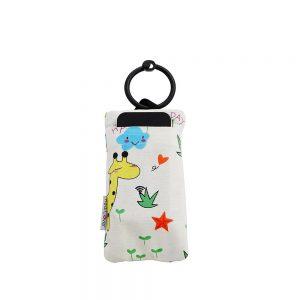 RadiCover - Baby Monitor Bag - Small - Babyprint (RAD003)
