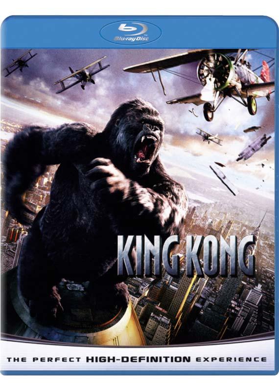 King Kong (Peter Jackson) (Blu-Ray)