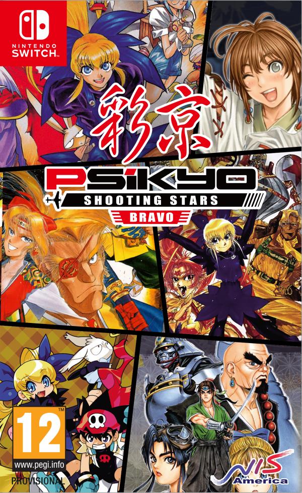 Psikyo Shooting Stars Bravo Limited Edition