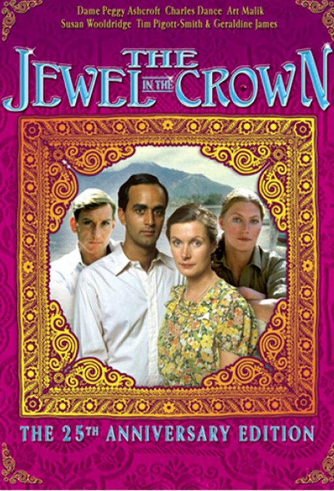 Juvelen i kronan