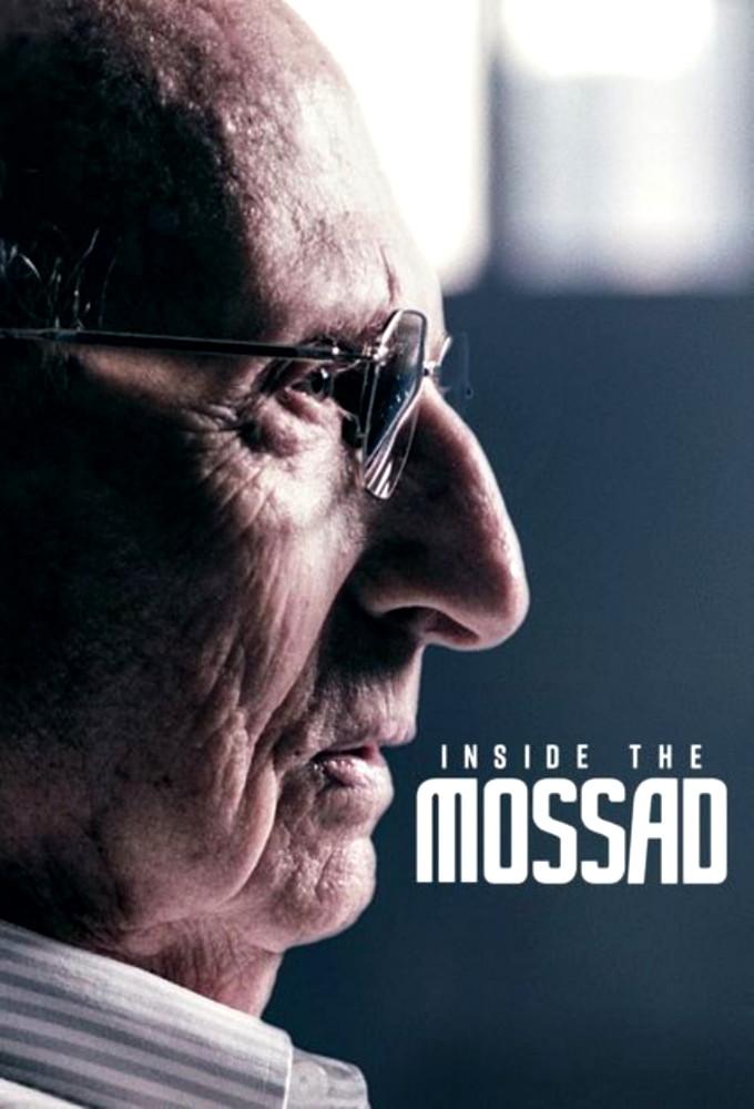 Mossad inifrån