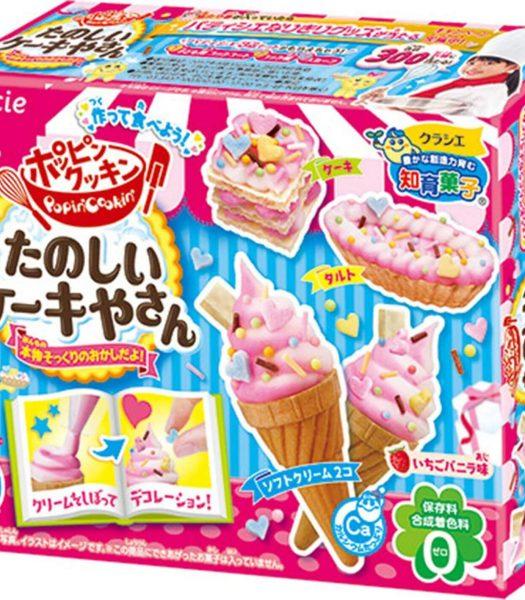Popin Cookin DIY Fun Cake Kit